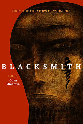 5096 - Blacksmith_960x1440.jpg