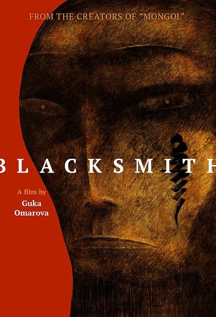 5096 - Blacksmith_1200x1600.jpg