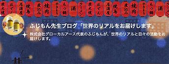 blog_link.jpg