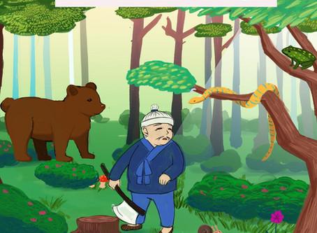 Korean Folktales