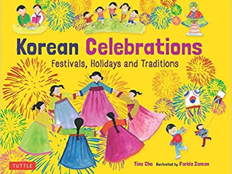 Mud Festival Anyone? Korean Celebrations