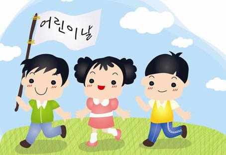 Children's Day in Korea - like Christmas Without Santa?