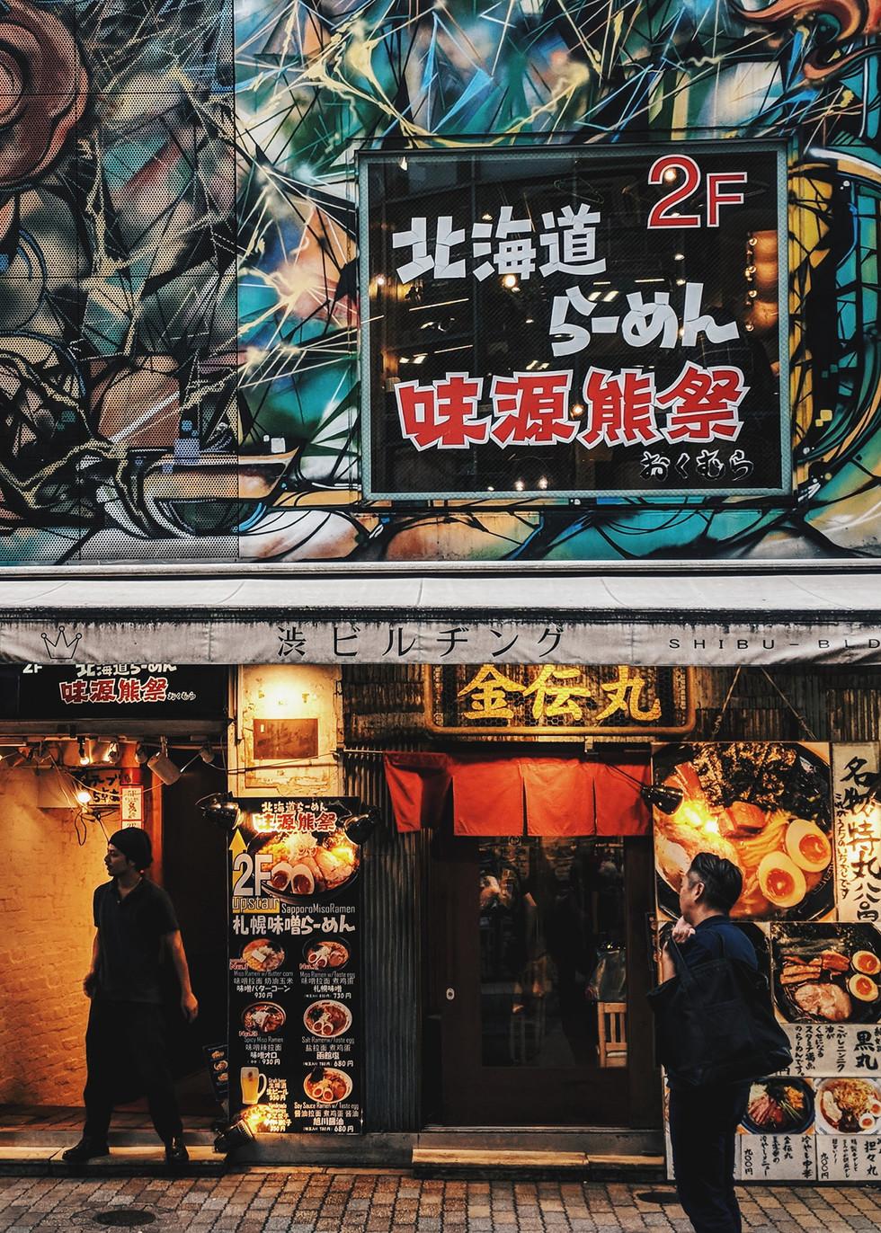 Street scene // Tokyo