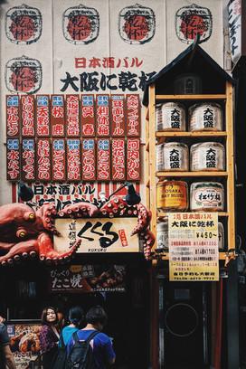 UNLIKELY JAPAN