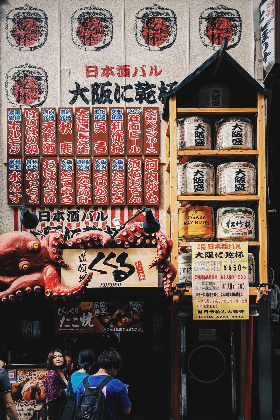 Street scene / O