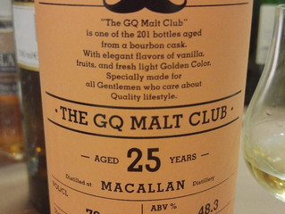 The GQ Malt Club: Macallan 1990 25yo