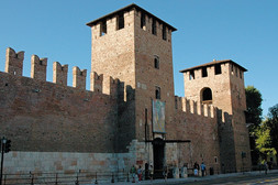 Verona 2008 0133.jpg