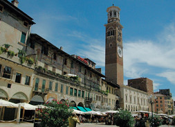 Verona 2008 078.jpg