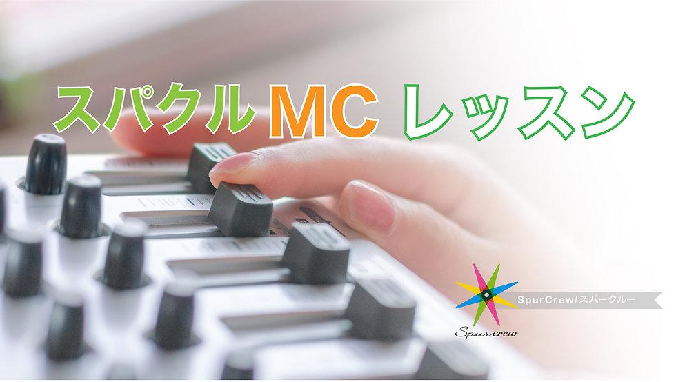 募集タイトル.jpg