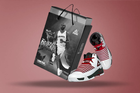 Peak Basketball Schuhe