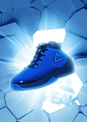 Peak Shoes E11333A