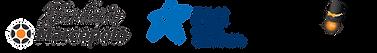 Logos apoiadores.png