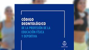 Aprobado el Código Deontológico de los/as educadores/as físico deportivos/as. 18 Diciembre 2019.