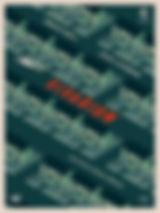 Viviarum-French-Teaser-Poster-768x1024.j