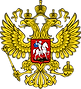 coat_arms_russia_PNG31.png