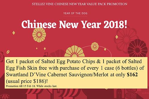 Salted Egg Potato Chips & Fish Skin Wine Bundle