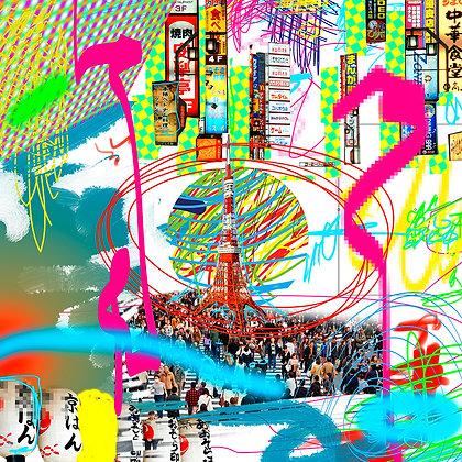 Tokyo Technoscape
