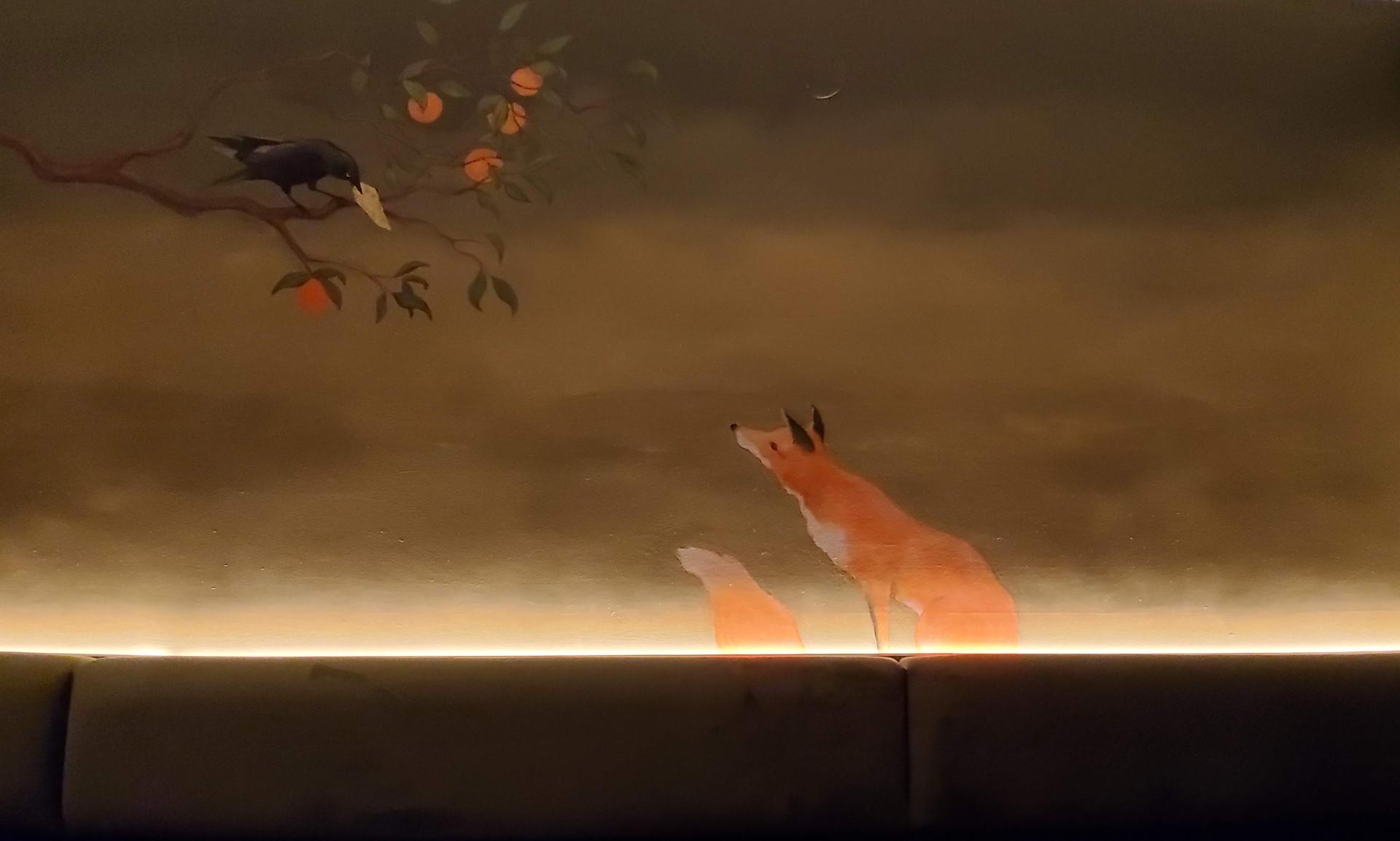 Fox & the Knife