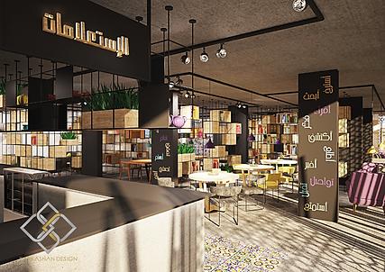 AL Moltaqa Library and café