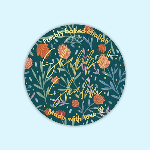 Coral reeds | 10 Challah stickers