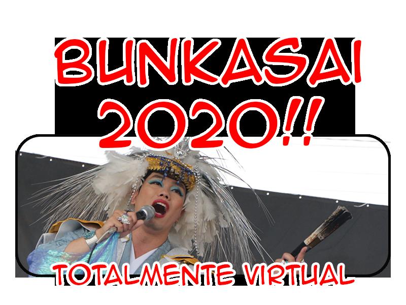 Bunkasai2020-AJS-WEB