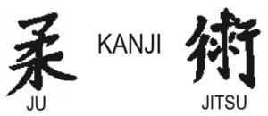 kanji-ju-jitsu-300x130.png