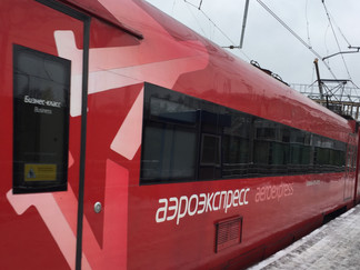 Aeroexpress to Commission Double-Deckers in July 2017