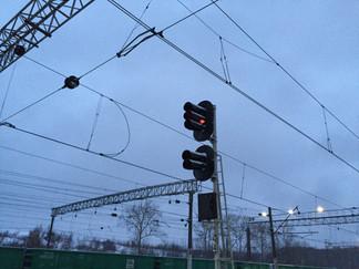 Antimonopoly Service Turns Down Brunswick Rail Acquisition