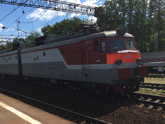 TMHS-Leasing Leases 11 Locomotives