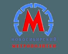 Novosibirsk Metro to Assemble Metro Cars