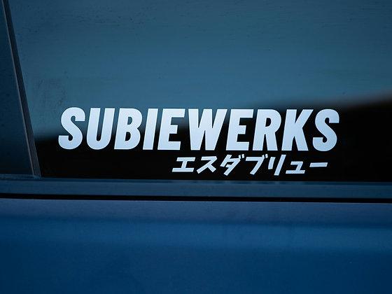 SUBIEWERKS Ver. III