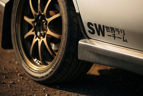 SubieWerks World Rally Team (Japanese)