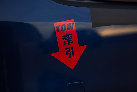 JDM AF TOW Sticker