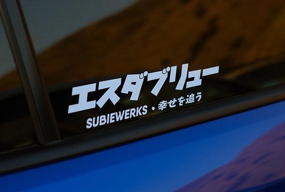 SUBIEWERKS JP (Sticker)