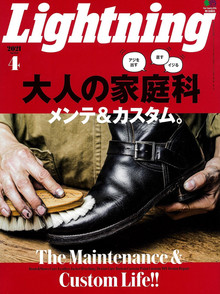 lightning_vol324_hyoshi.jpg