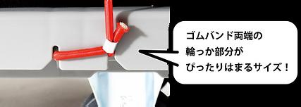 XL_HP素材-02.png