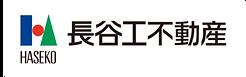 長谷工不動産ロゴ.png