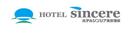 HotelSincere_KAMATA_logo-03.jpg