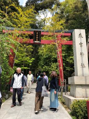 JCI Kinomiya Shrine