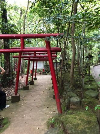 Yugawara Park