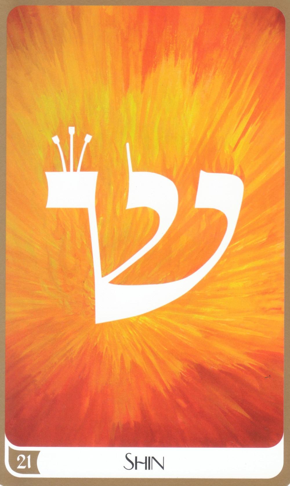 Carte tirée du Tarot des Lettres Hébraïques de Marie Elia - 21 - Shin