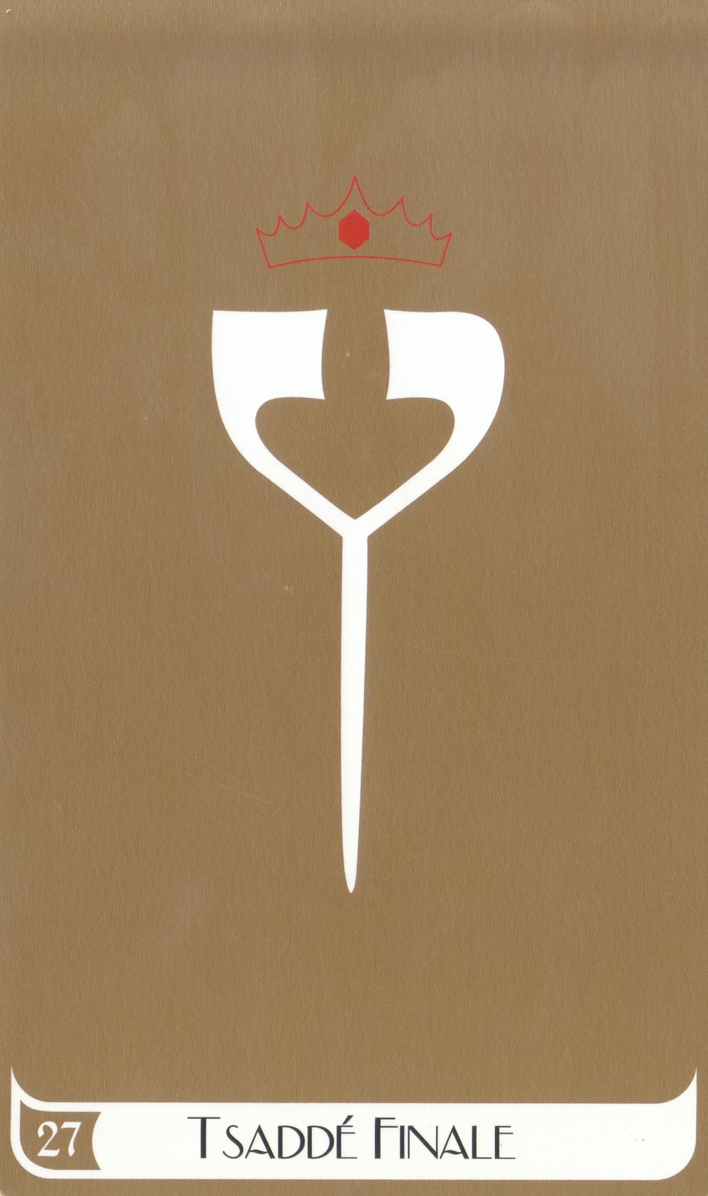Carte tirée du Tarot des Lettres Hébraïques de Marie Elia - Tsaddé Finale 27 - Mariage alchimique libérateur