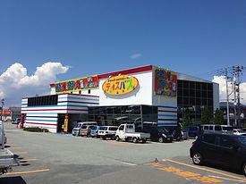 天童店舗画像.jpg
