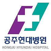gongju.png