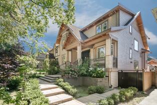 2546 West 15th Avenue, Vancouver - $5,688,000