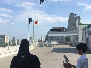 第2回 大阪府庁 ドローン利活用勉強会