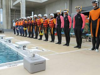 第46回 消防救助技術東近畿地区指導会