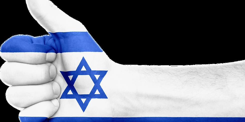 מנוע הזכויות החדש- ישראל דיגיטלית 21.12 16:00