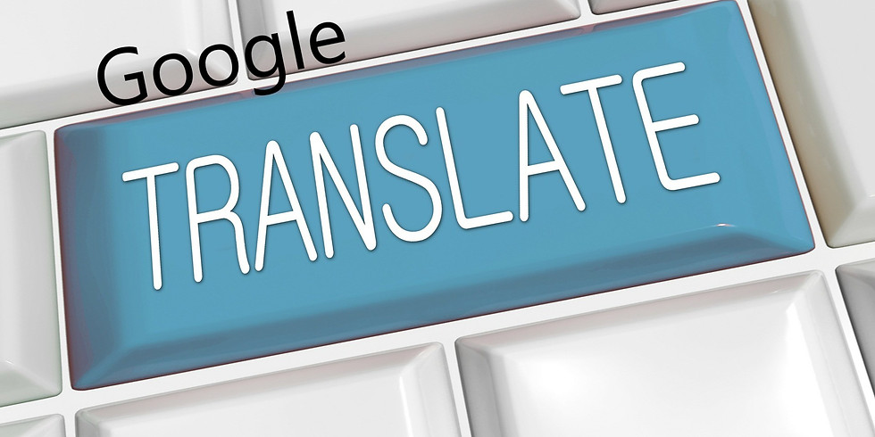 גוגל תרגום 22.11 10:00