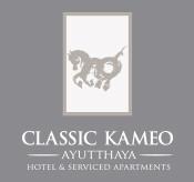 Classic Kameo